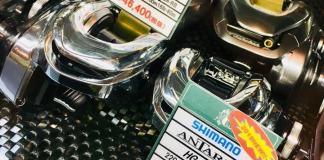 Shimano Antares 2019