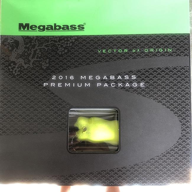 เหยื่อ Megabass Gong