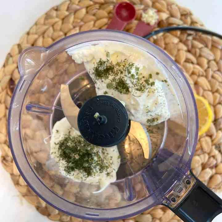 Ingredients in bowl of food chopper
