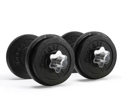 InfiDeals Amazon Dumbbell with Plates