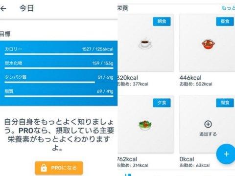 YAZIO:アプリ