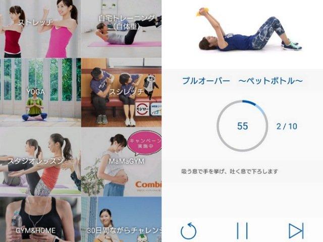 【WEBGYM】アプリを1カ月やってみたら1.2kg減でした!?