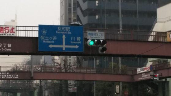 ヒューマン横浜ルート⑥