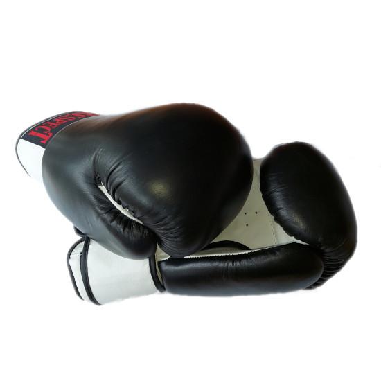 fekete fehér boxkesztyű fitnessmarket
