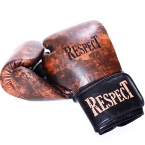 respect_boxkesztyu_oldschool1 fitnessmarket