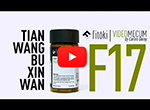 Videos de medicina china TIAN WANG BU XIN WAN
