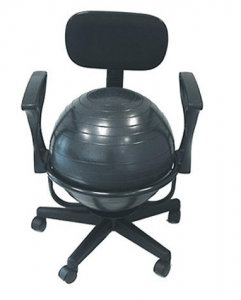 ball chair for office parson covers amazon review the cando with adjustable arms