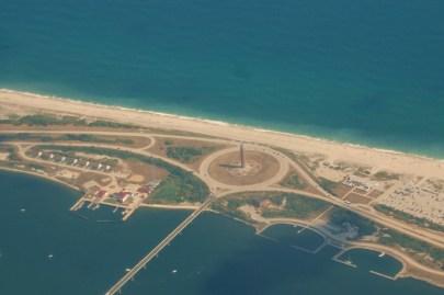 rm aerial