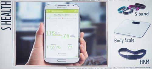 s-health app