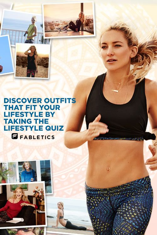 kate hudson's workout clothing line