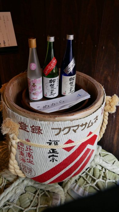 sake prices in japan fittwotravel.com