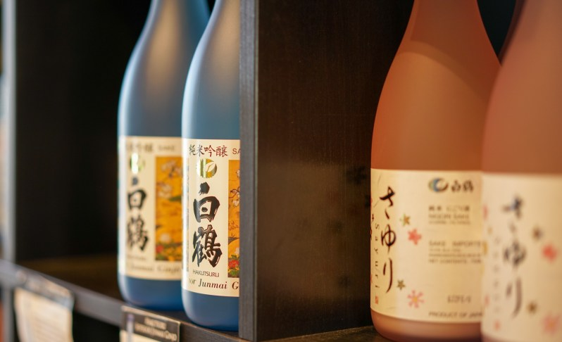 sake one brewery forest grove oregon fittwotravel.com-2