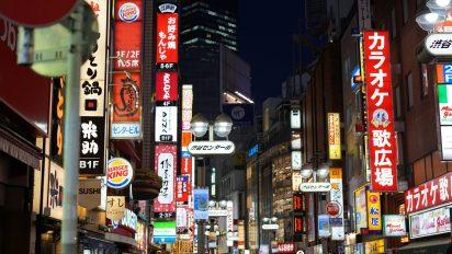 2 weeks in Japan, things to do in Tokyo