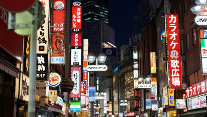 2 weeks in Japan, things to do in Tokyo