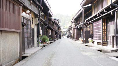 Japan itinerary Takayama old town