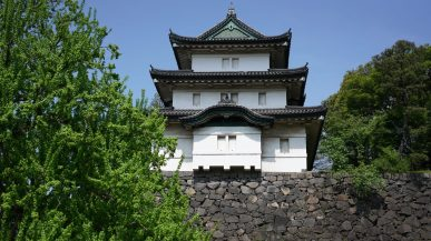 Japan itinerary Tokyo imperial palace