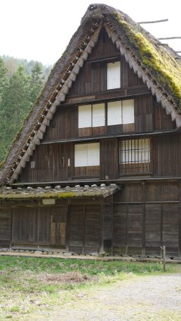 takayama travel guide hida folk village