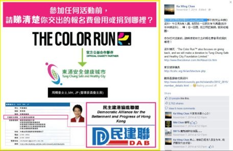 456x297xcolor_run.jpg,qw=669,ah=435.pagespeed.ic.sJp2q90U-nq69xftelK8