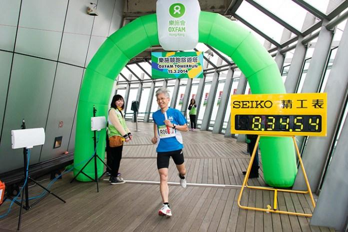 樂施競跑旅遊塔2015