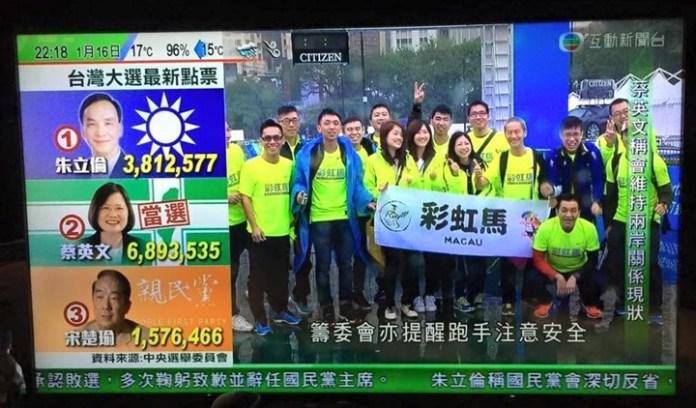 渣馬系列2-香港馬拉松 9