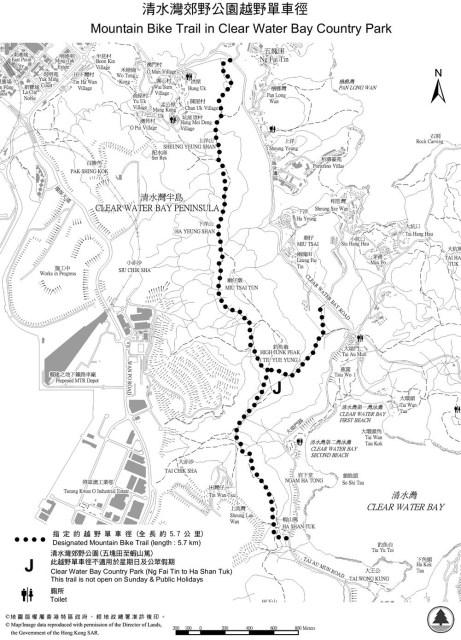 香港10大越野單車徑_清水灣f