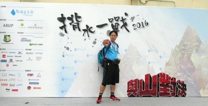 揹水英雄傳2016_08