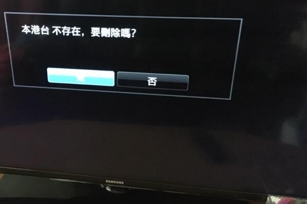 日本電視台搵藝人跑足24小時 15