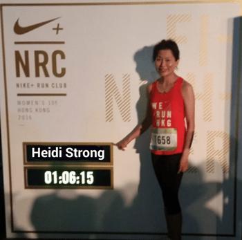 Heidi Strong
