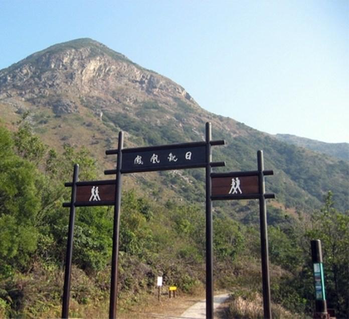 由昂坪登鳳凰山,就要穿過呢個牌坊直上。見到座山咁險要,行樓梯一啲都唔易。