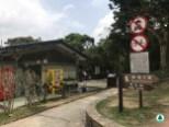 [郊野樂行精華遊] 西貢區 大浪灣遠足徑 6