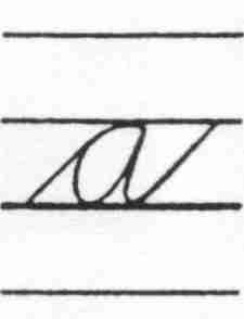 sv-cursive-small-letter-a