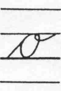 sv-cursive-small-letter-o