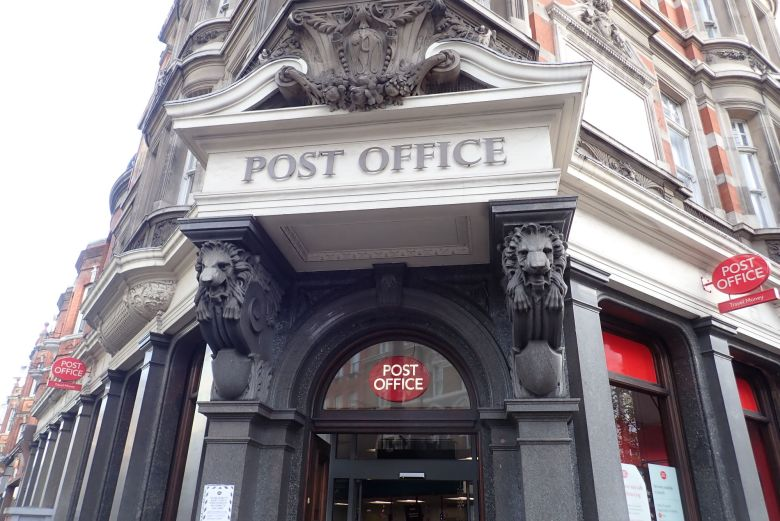 Entrance to post office.