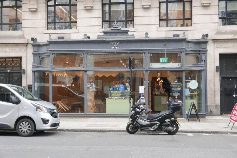 Front of cafe and bakery.