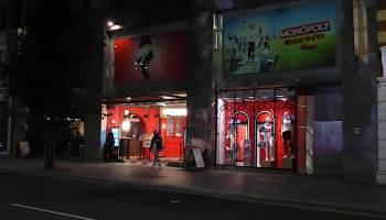 Street view of Monopoly, Tottenham Court Road