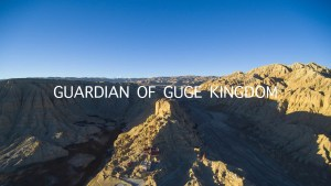 GUARDIAN OF GUGE KINGDOM---Equirectangular Poster