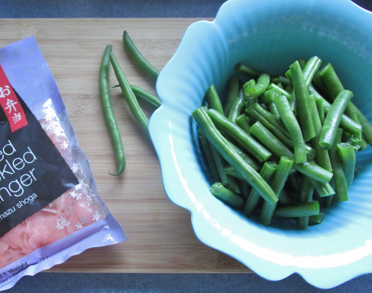 how to make pickled beans
