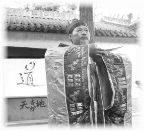 Mount Wudang Abbot Du Song Feng