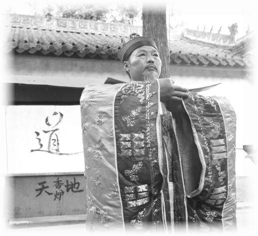Abbé du Mont Wudang Du Song Feng
