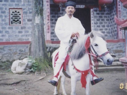 Wudang JIan