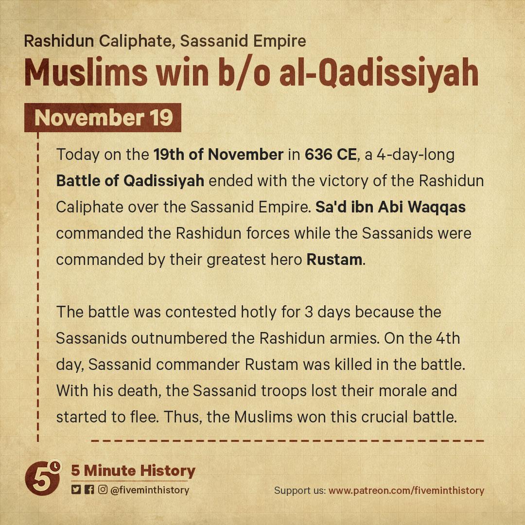 Rashidun-Caliphate-armies-win-the-Battle-of-al-Qadissiyah,-636-CE