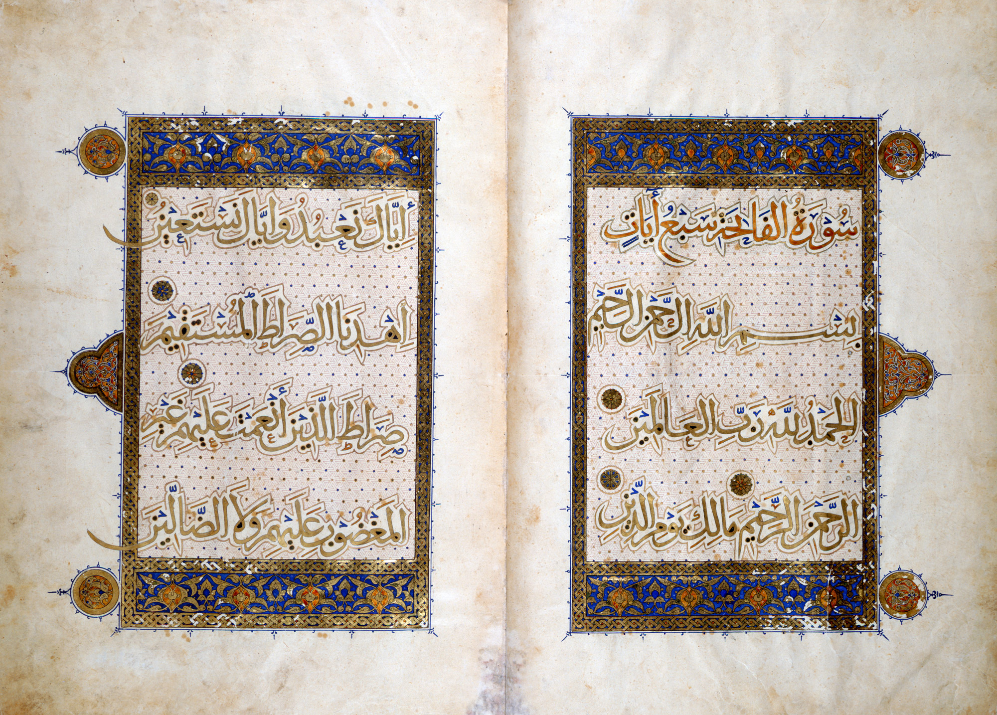 Sultan-Baybars-Quran-2
