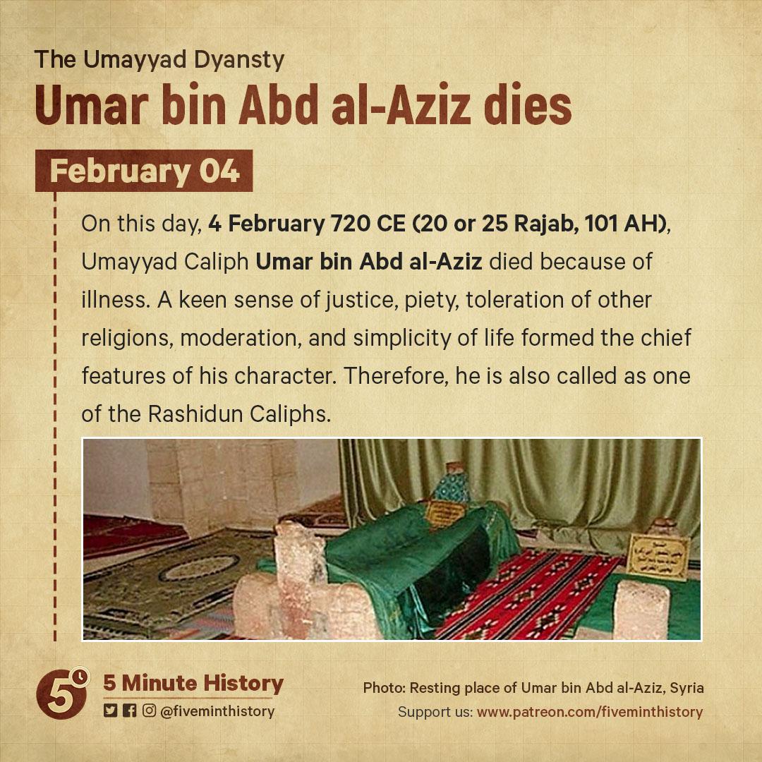 Umar bin Abd al-Aziz dies