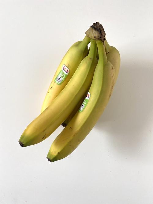 TJs Staple Items: Trader Joe's Bananas