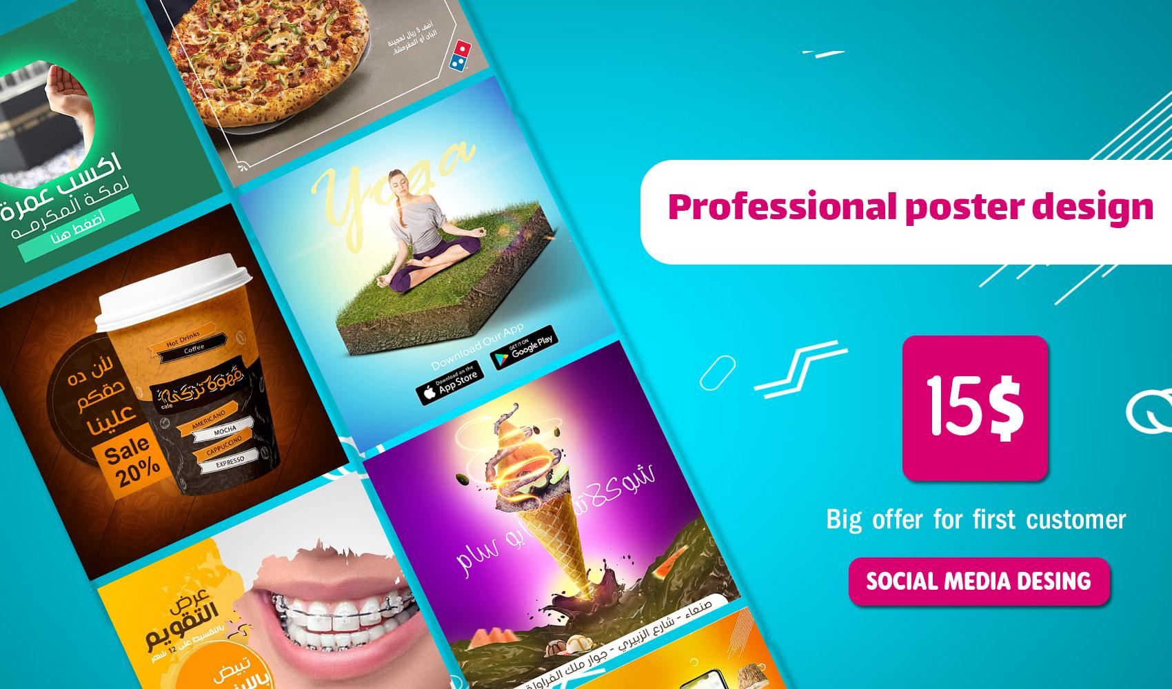 professional social media poster design