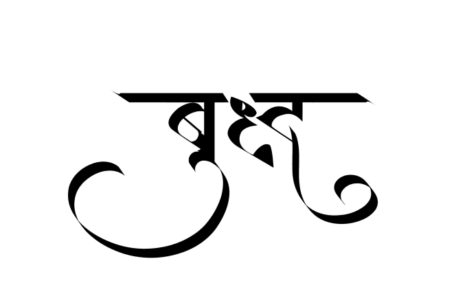 Download Write your text in hindi or marathi calligraphy by ...
