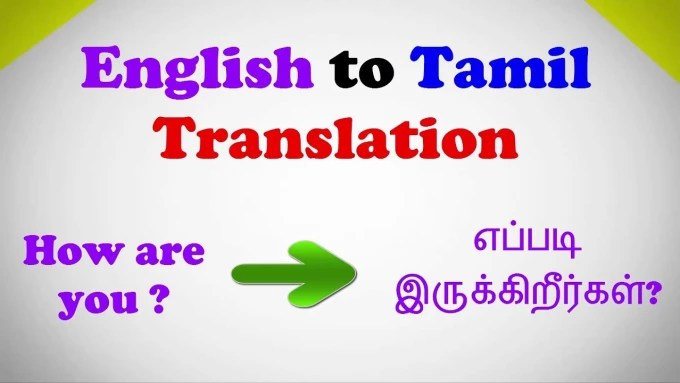 I Will Translate 500 English Words To Tamil And Vice Versa
