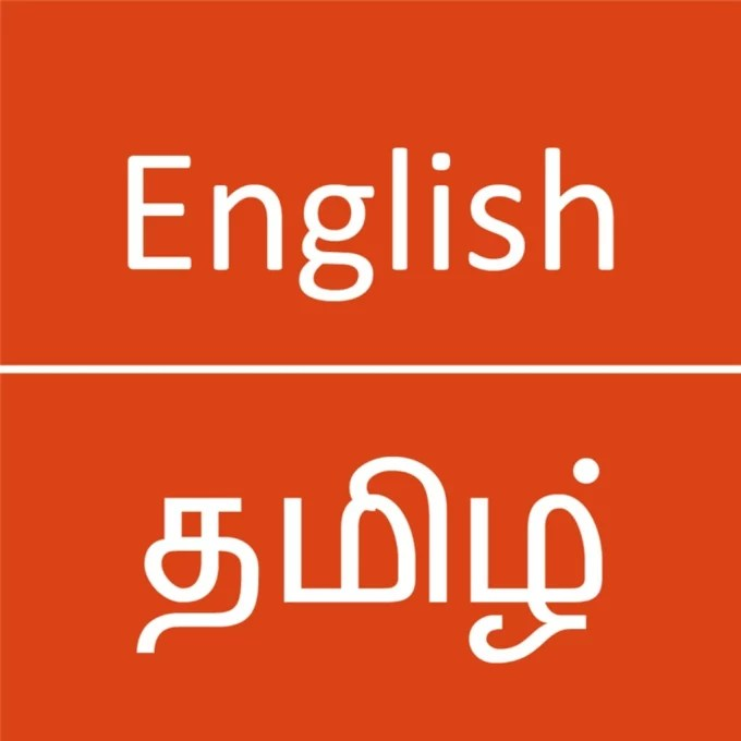 I Will Translate English To Tamil Can Write Script In