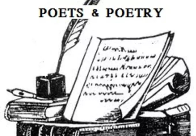 Write you a customized poem, sonnet or limerick by