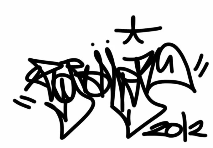 Tag your name in graffiti letters by Yngentrepreneur